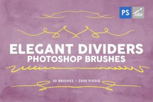 30-elegant-dividers-photoshop-stamp-brushes-2