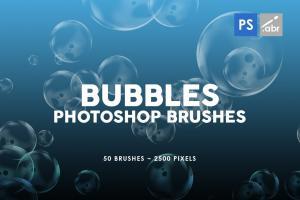 50-bubble-photoshop-stamp-brushes-3