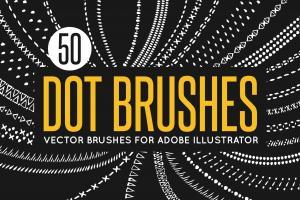 50-vector-dot-brushes-1