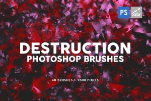 60-destruction-photoshop-stamp-brushes-1