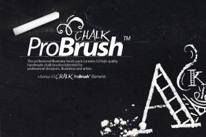 chalk-probrush-vector-elements-3