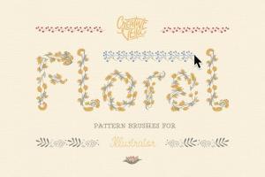 floral-pattern-brushes-for-illustrator-1